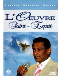 L'oeuvre du Saint-Esprit