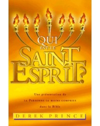 Qui est le Saint-Esprit ?