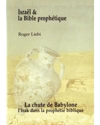Israël : La Chute de Babylone