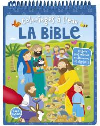 Coloriages à l'eau – La Bible